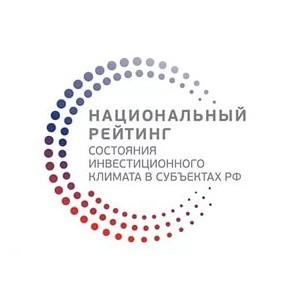 Национальный рейтинг состояния инвестиционного климата в субъектах Российской Федерации в СК