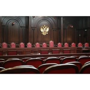 Сотрудничество филиала ФГБУ «ФКП Росреестра» по СК с представителями судебных органов