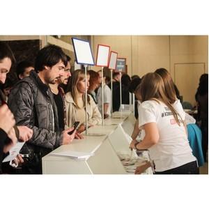 Granat выступил официальным партнером конференции «Суровый питерский SMM»
