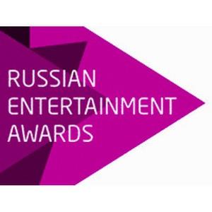 Russian Entertainment Awards 2014 - голосует Россия!