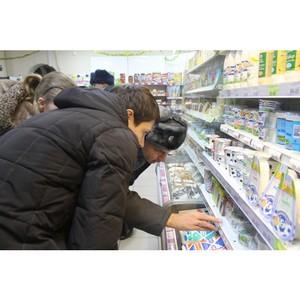 Активисты ОНФ приняли участие в проверке качества молочных продуктов на прилавках Тюмени