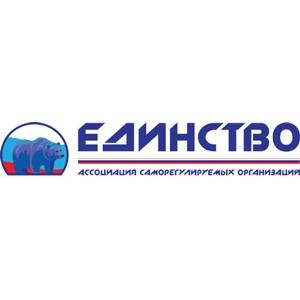 Руководство Ассоциации СРО «Единство» приняло участие в Пленуме профсоюза работников строительства