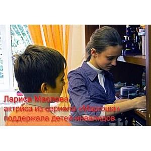 Юная актриса Лариса Маслова поддержала детей-инвалидов
