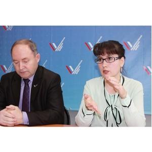 ОНФ в Хакасии провел мониторинг критериев отбора заявок на участие в благоустройстве городской среды