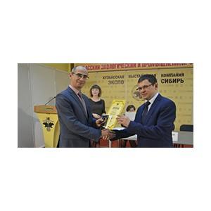 Экспозиция «Кузбассэнерго – РЭС» отмечена золотой медалью Кузбасского экологического форума