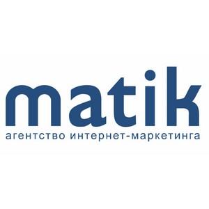 Агентство Matik воскрешает рынок поисковой оптимизации - SEO 2.0 на всех экранах страны
