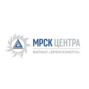 Филиал ПАО «МРСК Центра» - «Брянскэнерго» продолжает обновлять парк автомобильной и специальной техники