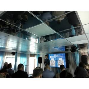 В Нижнем Новгороде состоялась конференция «Будни информационной безопасности»