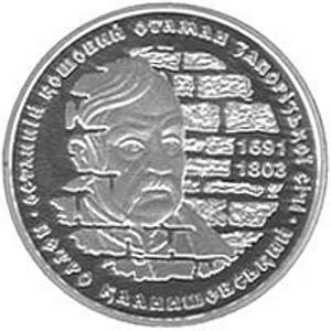 Банк «Хрещатик» реализует сувениры и новую памятную монету НБУ