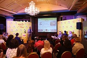 Международный бренд Lipton празднует свое 125-ти летие