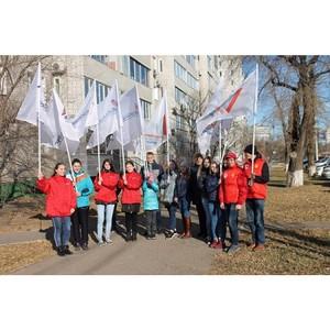 Активисты ОНФ в Амурской области приняли участие в мероприятиях, посвященных Дню народного единства