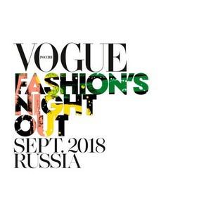 ≈вгений Ѕелинский приглашает на Vogue FashionТs Night Out 2018 в ѕетербурге.