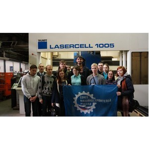 Студенты УрФУ  познакомились с лазерными методами обработки материалов