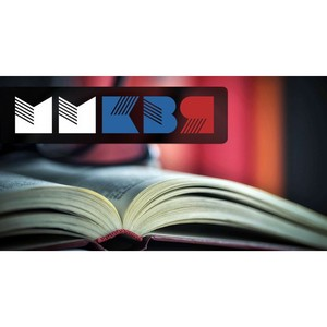 Александр Лапин: Страницы книги — это место для дискуссий
