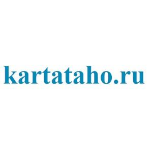 В Хабаровске открыто Представительство компании «Картатахо»