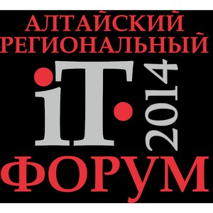 «КС-Консалтинг» и «Электронные Офисные Системы» выступят партнерами ИТ-Форума