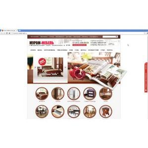 Новинки двухспальных кроватей в интернет-магазине «Муром-Мебель Санкт-Петербург»