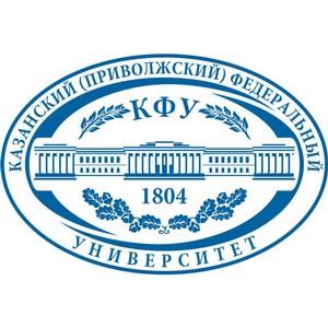 """Ученые КФУ продлят """"нефтяную эру"""" России"""