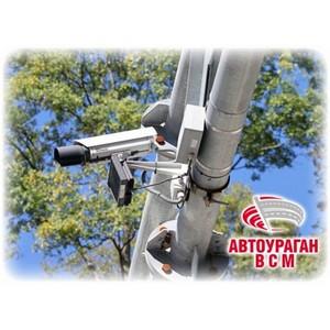«АвтоУраган-ВСМ» — новый комплекс фото- и видеофиксации от компании «Технологии Распознавания»