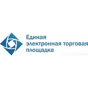 Первые закупки нового Министерства