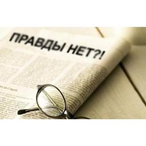 «Ковровские вести» не проверяют информацию
