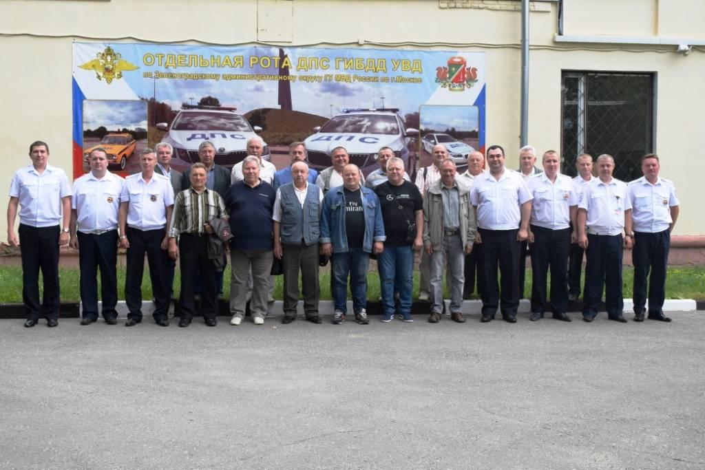 Сотрудники Госавтоинспекции Зеленограда отметили 82 годовщину со дня основания службы