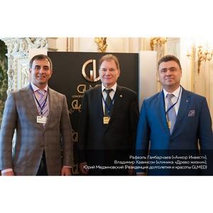 Петербург собрал специалистов на V Европейский конгресс по антивозрастной медицине