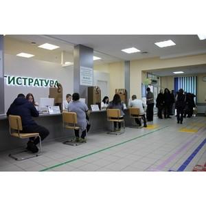 Активисты ОНФ приняли участие в открытии первой «Бережливой поликлиники» в Коми