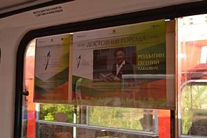 «Нью-Тон» поддержал год культуры в Екатеринбурге