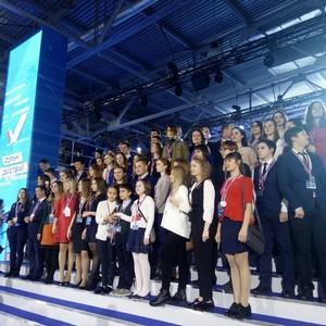 На «Форуме Действий» ОНФ подвели итоги конкурса «Образ будущего страны»