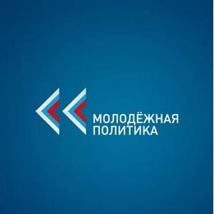 Рубцовский институт (филиал) АлтГУ член молодежного общественного совета при Администрации Рубцовска