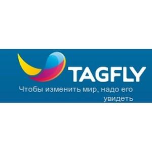 Специальное предложение от компании TagFly: туры на 23 февраля и 8 марта по суперцене!