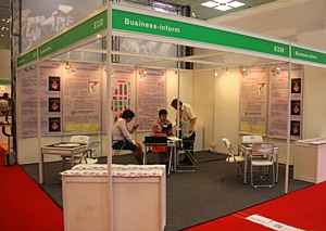 Business-Inform на выставке RemaxAsia Expo 2014