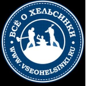 «Inlead» запускает русскоязычный сайт «Всё о Хельсинки»