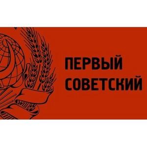 Выставка «Советские монеты и медали» открывается в Москве 30 ноября