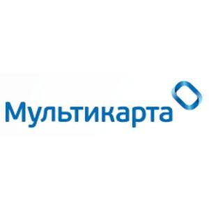 МультиКарта осуществила проект по внедрению системы управления непрерывностью бизнеса