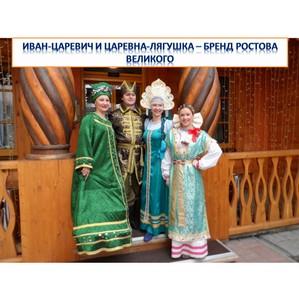 Царевна-лягушка и Иван-Царевич встречают сказочного талисмана Miki House