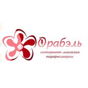 5 лет магазину парфюмерии «Орабэль»
