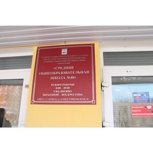 После мониторинга ОНФ в школах Саранска начнут устранять недостатки