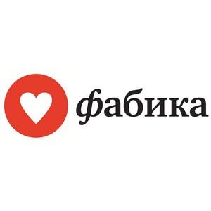 В России появился шоппинг-клуб уникальных дизайнерских товаров