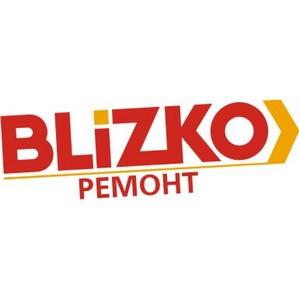 Казанский «Blizko Ремонт» уже четвертый год подряд удерживает статус лидера