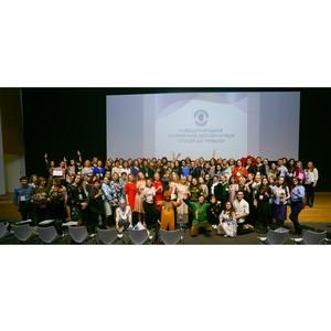 В Технополисе «Москва» прошла III Международная конференция детских клубов: «От идеи до прибыли»
