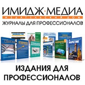"""Свежий номер журнала """"Управление магазином"""""""