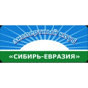 В Новосибирске эксперты обсудят пути взаимодействия России и Таджикистана