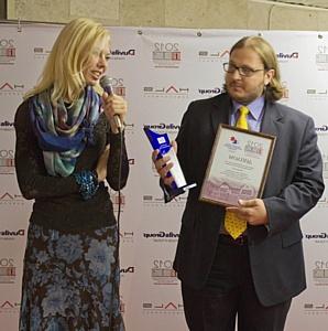Компания Kaskad Family награжден специальным призом Премии Дом Года 2012