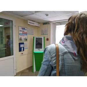 Эксперты ОНФ выявили ряд нарушений в ходе мониторинга доступности медицинской помощи в Новой Москве