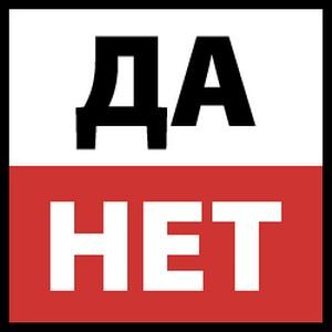 Советы в картинках - новый интернет тренд от SovetDaNet.ru