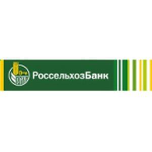 Челябинский филиал Россельхозбанка развивает зарплатные проекты