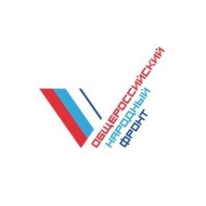 Активисты ОНФ провели уроки «Россия, устремленная в будущее» для кузбасских старшеклассников