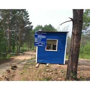ОНФ в Приамурье просит прокуратуру проверить законность вырубки леса в районе космодрома Восточный